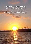 Watch Full Movie - רווק עם אלוהים - לצפיה בטריילר