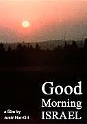 בוקר טוב ישראל