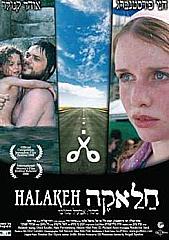 Watch Full Movie - חלאקה