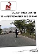 מה שקרה אחרי האביב