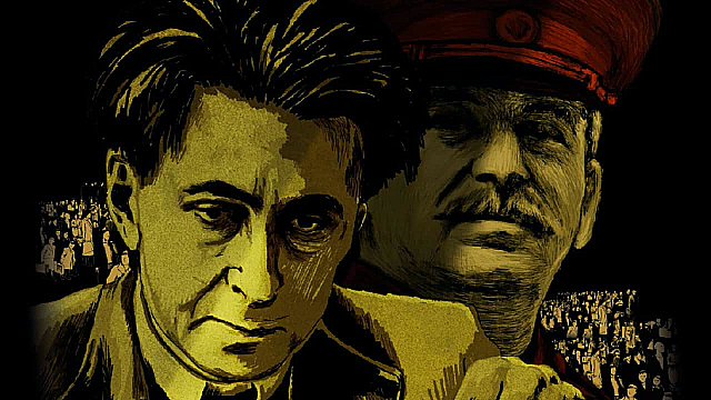 Watch Full Movie - תעלומת הספר השחור - לצפיה בטריילר
